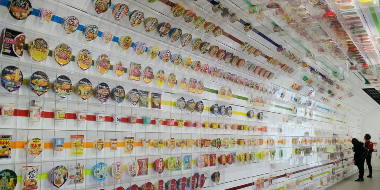 ramen noodle museum